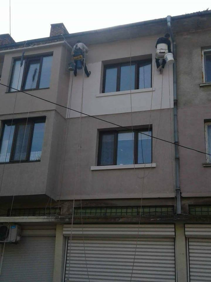 Изолация на апартамент