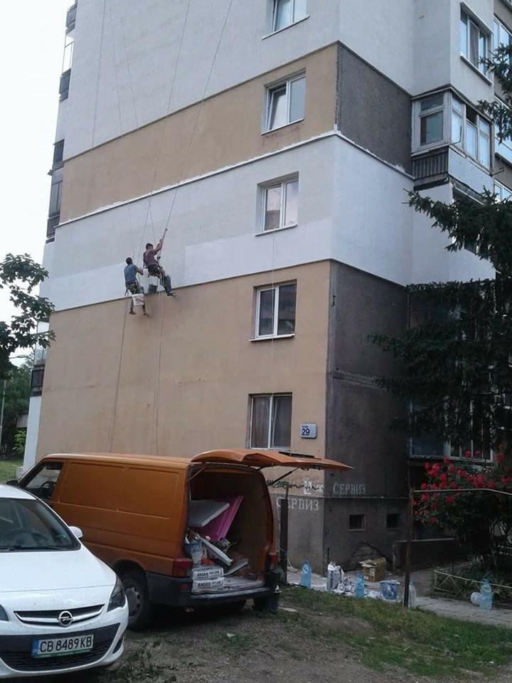 Топлоизолация на апартамент