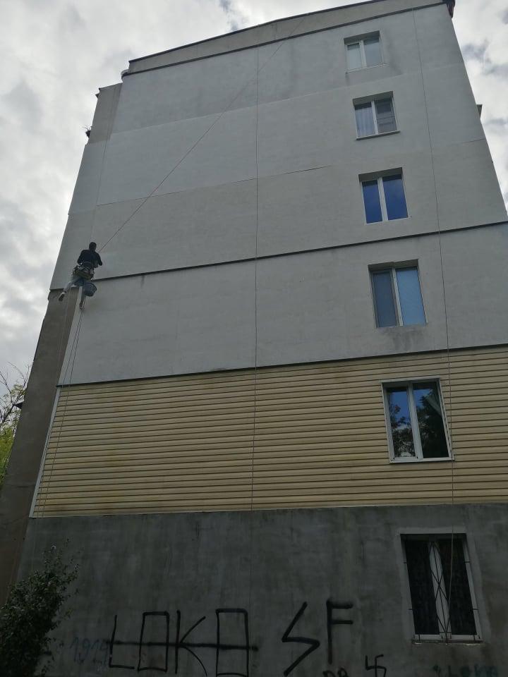 Изолация на апартамент  с алпинисти Алп Вижън