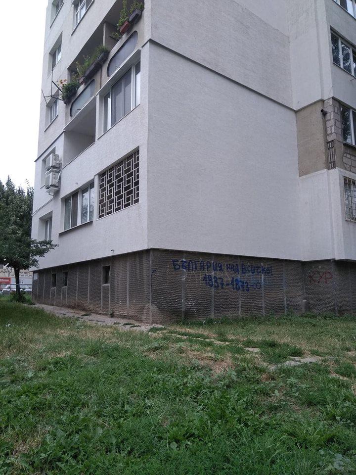 Външна изолация на апартамент